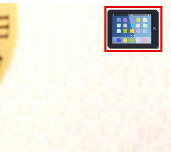 141610641_screenshot0002